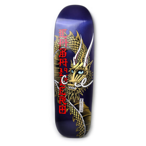 Tabla Powell Peralta Caballero